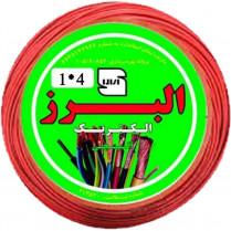سیم افشان ۴×۱ البرز الکتریک آلیجی